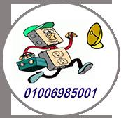 تركيب وصيانة الدش والستلايت01006985001