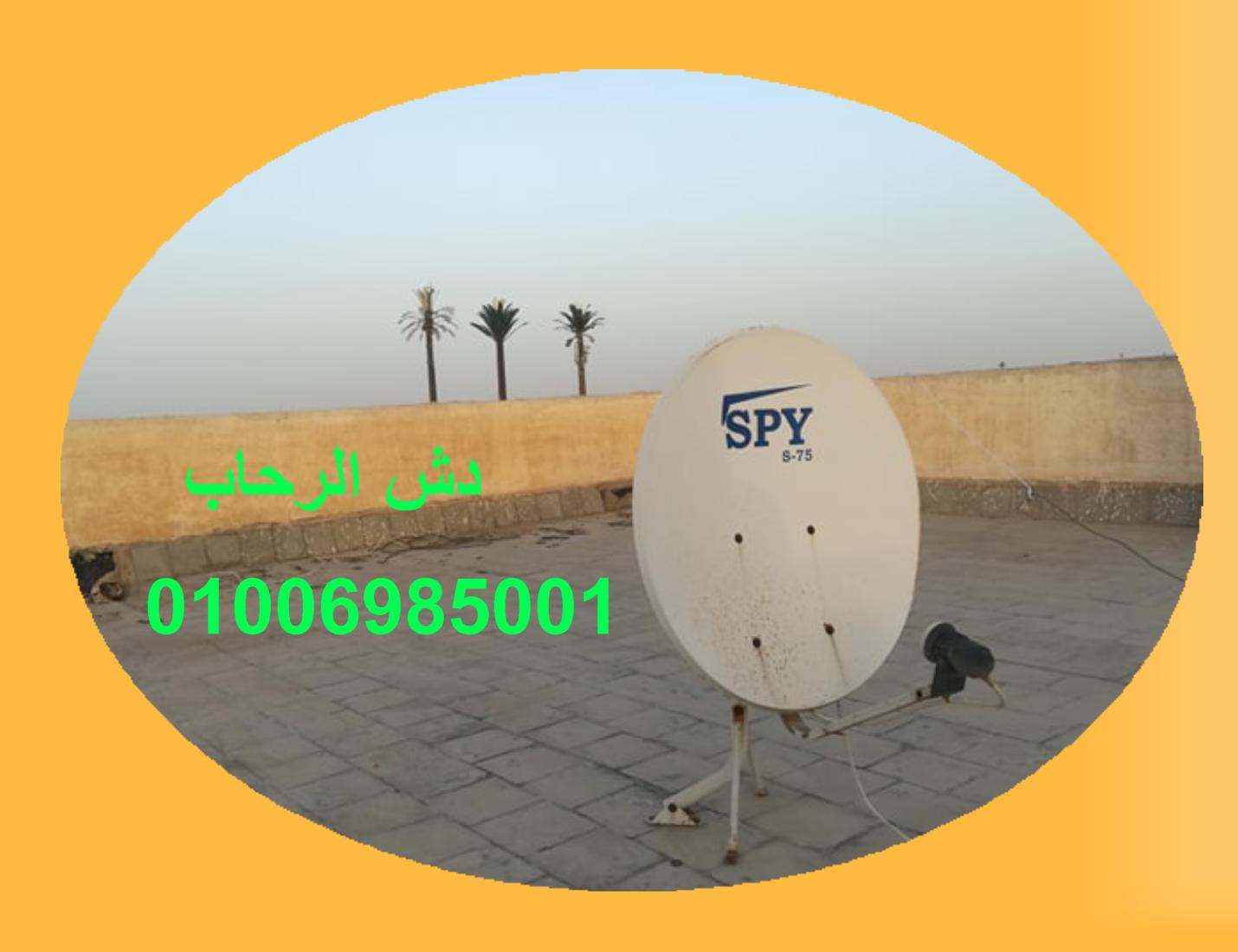 Photo of حل مشكلة تشويش ابراج المحمول