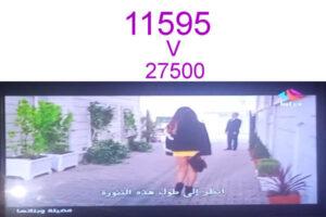 تردد قناة دراما الوان